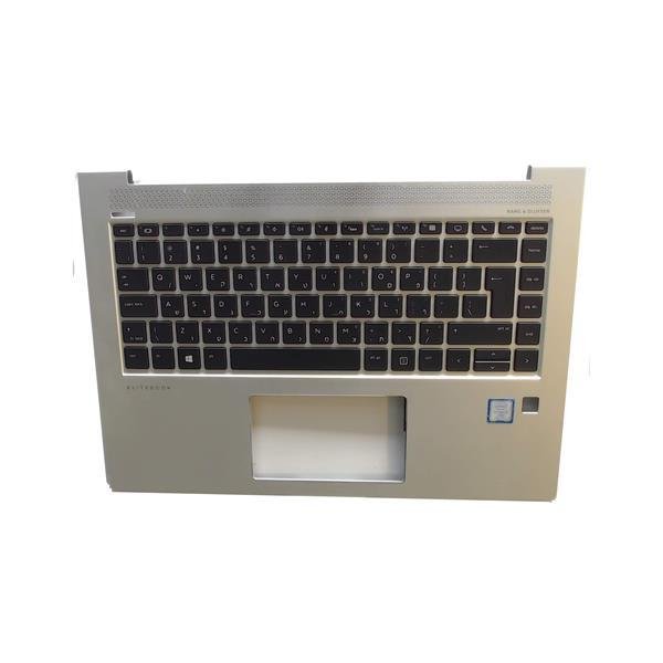 HP Notebook Keyboard 1040 G4 Cover Israel